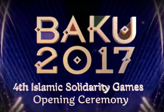 Islamic Solidarity Games Azerbaijan 2017