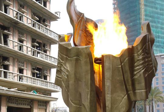 Hariri Memorial Flame