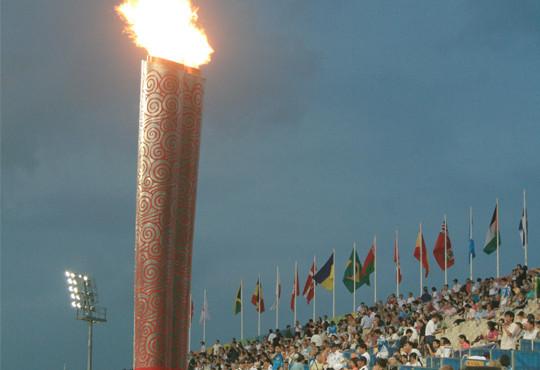 Beijing Olympic 2008 Cauldron