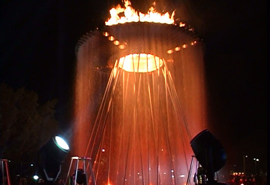 Sydney Olympic Cauldron Overflow Park